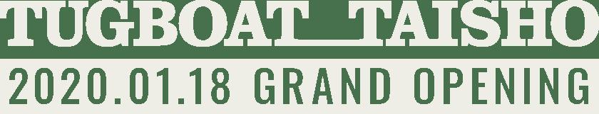 tugboatグランドオープン